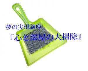 sdustpan-and-brush_m14qsv%e3%81%ae%e3%82%b3%e3%83%94%e3%83%bc