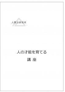 空白(横) (2)