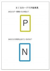 空白(横) (3)